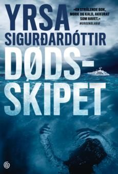 Dødsskipet Books To Read, My Books, Reading, Word Reading, Reading Books, Libros