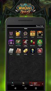 World of Warcraft Armory- screenshot thumbnail