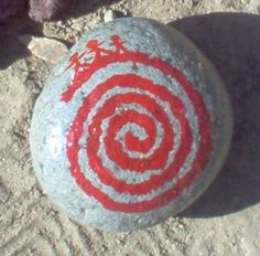 The Spiral - In many American Indian cultures the spiral is a symbol of life's journey. This one is from my Medicine Wheel!