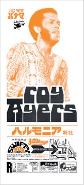 Roy Ayers Roy Ayers, Soul Jazz, Music Albums, Musicals, Punk, Posters, Note, People, Sleeves