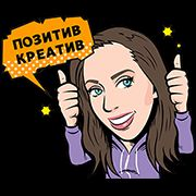 """Positive & Creative"" from Kate Clapp - http://www.line-stickers.com/positive-creative-from-kate-clapp/"