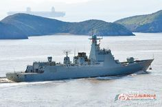 052D昆明艦。(取自新浪微博) People's Liberation Army, Submarines, Armed Forces, Sailing Ships, Air Force, Strength, Boat, China, Navy
