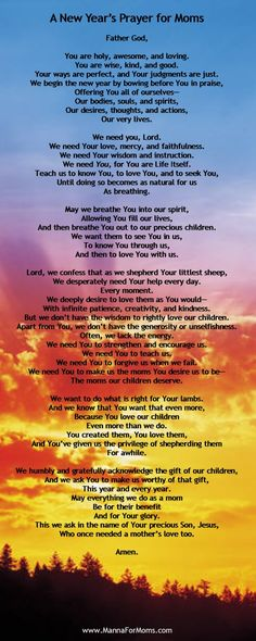 A New Year's Prayer for Moms