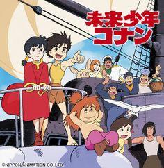 """宮崎駿初監督作!不朽の名作「未来少年コナン」""""Conan The Boy in Future"""" by Hayao Miyazaki Japanese Show, Japanese Cartoon, Hayao Miyazaki, Old Anime, Manga Anime, Anime Art, 70s Cartoons, Japanese Superheroes, Future Boy"""