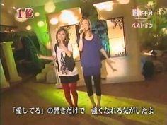 Yoshizawa Hitomi & Ishikawa Rika - Cherry