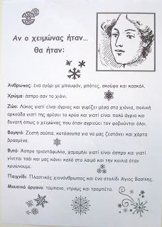 Η Νατα...Λίνα στο Νηπιαγωγείο: Χειμώνας Winter Activities, Preschool Activities, Winter Christmas, Christmas Crafts, Greek Language, Mothers Love, School Projects, Kids And Parenting, Back To School