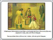 Εποπτικό υλικό για την Επανάσταση του 1821 National Celebration Days, 25 March, Spring Activities, Painting, Art, Art Background, Painting Art, Kunst, Paintings