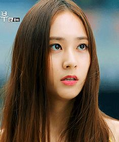 Krystal Jung, Super Star, Korean Artist, Cnblue, Vixx, Wattpad, K Idols, Boss Lady, Monsta X