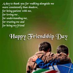 आज विश्व मित्रता दिवस मनाइँदै