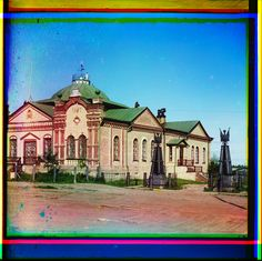 Museum of Tobolsk. Photograph taken 1912