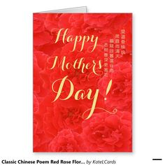 Classic Chinese Poem Red Rose Floral Mother's Day Greeting Card