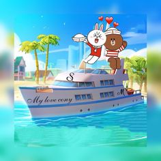 Cute Couple Cartoon, Cute Love Cartoons, Love You Gif, My Love, Bear Gif, Cony Brown, Brown Line, Line Friends, Stickers