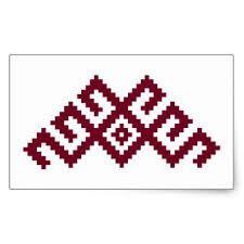 'Ethnographic Latvian Symbol Jumis' by Ilze Lucero Knitting Humor, Knitting Kits, Knitting Charts, Knitting Stitches, Embroidery Stitches, Knitting Patterns, Inkle Weaving, Diy Scarf, Simple Cross Stitch