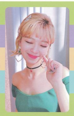 What is Love? PhotoCards what is love Twice Jungyeon, Twice Kpop, Extended Play, Nayeon, South Korean Girls, Korean Girl Groups, Twice What Is Love, Pink Lamborghini, Baby Girl Scrapbook