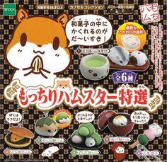 Mochi Hamster Collection Full Set of 6 $15.00 http://thingsfromjapan.net/mochi-hamster-collection-full-set-of-6/ #mochi hamster #cute Japanese stuff #kawaii
