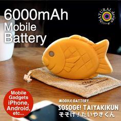 スマートフォン モバイル バッテリー 【そそげ!たいやきくん】/iPhone6 バッテリー/iPhone6Plus バッテリー/アイフォン6 バッテリー/iPhone5sバッテリー/Android バッテリー/スマホ バッテリー/wimax/充電器/タイ焼き/たいやき/タイヤキ/送料込メール便:楽天