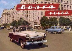 Soviet Car Ads, 1960s / 1970s