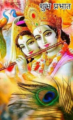 Quotes Discover Good Morning Krishna Images - krishna images with good morning Señor Krishna Baby Krishna Radha Krishna Photo Radha Krishna Pictures Krishna Photos Krishna Love Krishna Tattoo Krishna Statue Radhe Krishna Wallpapers Señor Krishna, Krishna Statue, Cute Krishna, Lord Krishna Images, Radha Krishna Pictures, Radha Krishna Photo, Krishna Photos, Shiva Shambo, Krishna Tattoo