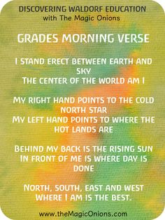 Waldorf Morning Verses for the Grades : I stand erect between earth and sky
