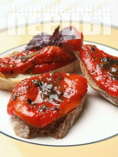 Summer Recipes, New Recipes, Cooking Recipes, Favorite Recipes, Best Appetizer Recipes, Best Appetizers, Good Food, Yummy Food, Tomato And Cheese
