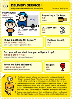83 Learn Korean Hangul Delivery Service 1