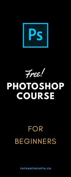 Ugly Photoshop Tutorial How To Make Photoshop Course, Photoshop Fonts, Learn Photoshop, Cool Photoshop, Photoshop Design, Photoshop Elements, Advanced Photoshop, Photoshop Effects, Travel Photography Jobs