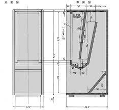 single driver horn speaker plans - BúsquedadeGoogle