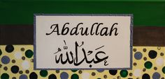 Custom Name Canvas for Abdullah