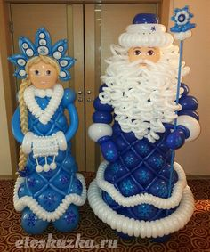 Russian Santa Claus and his female companion made of balloons. What an elaborate piece of balloon art!