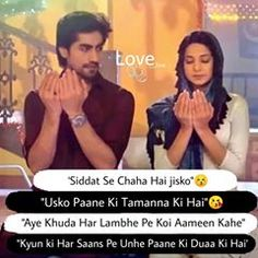 Image may contain: 2 people, text New Love Quotes, Muslim Love Quotes, Love Quotes Poetry, Couples Quotes Love, Love Husband Quotes, Qoutes About Love, Islamic Love Quotes, Love Yourself Quotes, Couple Quotes