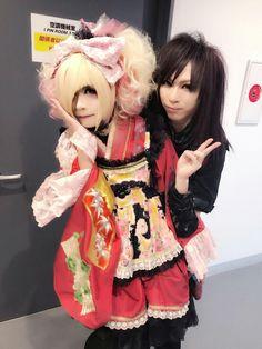 Hiyori - Kiryu & Koudai - Royz