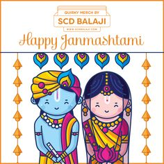 May Lord Krishna's flute invite the melody of love into your life. May Radhaji's love teach you to love! Happy Janmashtami. - SCD Balaji
