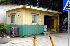 Small shop inside an old Shipping Container Bao'an Shenzhen by dcmaster, via Flickr