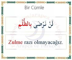Learn Turkish Language, Math, Learning, Quotes, Instagram, School Organization, Language, Arabesque, Quotations