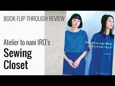It's the time of the year again when the new collection for nani IRO fabrics ship. And this year there is another reason to be excited. After 10 years, she has Book Crafts, Craft Books, Sewing Closet, Video Japanese, Japanese Sewing, About Me Blog, 10 Years, Pattern, Fabrics