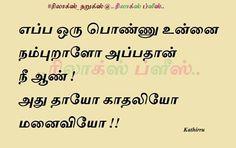 Tamil Language