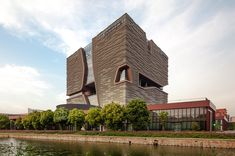 Admin Building at Xi'an Jiaotong-Liverpool University Campus by Aedas