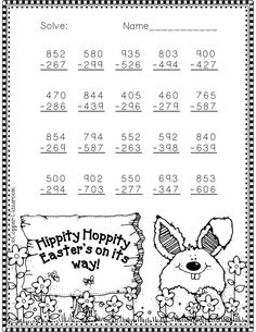Easter Themed 3 Digit Subtraction With Regrouping Second Grade Math, 4th Grade Math, Math Worksheets, Math Resources, Math Games, Math Activities, Free Math, Guided Math, Math For Kids
