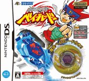 Metal Fight Beyblade [Japan Import]