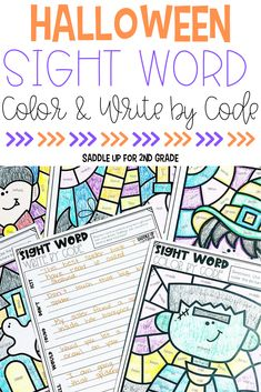 These sight word activities are a fun way to incorporate Halloween and coloring with your kindergarten, first, or 2nd grade students! Check out these printables for whole group or small group practice. #halloweenclassroomactivities #sightwords