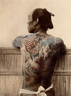 PAYSAN TATOUÉ Japan, about 1875. The technique of traditional Japanese tattoo has several names, irezumi or horimono.