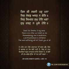 #Sikh #Waheguru #Gurbani Sikh Quotes, Gurbani Quotes, Indian Quotes, Truth Quotes, Qoutes, Guru Granth Sahib Quotes, Shri Guru Granth Sahib, Trust God, Helping People