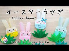 Hiroko, Easter Bunny, Christmas Ornaments, Holiday Decor, Design, Christmas Jewelry, Christmas Decorations, Christmas Decor