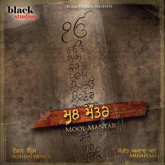 Mool Mantar   Roshan Prince