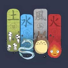 From left to right: Princess mononoke, Spirited away, Totoro, Howls moving castle