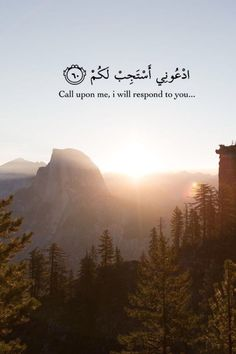 Best Islamic Quotes from Quran. Each and every passing day in our lives is an opportunity for ourselves to repair or to make our relationship with Almighty Allah better than before. Islamic Inspirational Quotes, Best Islamic Quotes, Muslim Quotes, Religious Quotes, Arabic Quotes, Islamic Phrases, Inspiring Quotes, Best Quran Quotes, Beautiful Quran Quotes