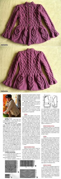 Baby Knitting Patterns Cardigan for girls. Baby Knitting Patterns, Knitting For Kids, Lace Knitting, Knitting Stitches, Knitting Designs, Baby Patterns, Knit Crochet, Crochet Patterns, Vogue Patterns