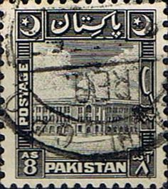 Pakistan 1949 Redrawn Crescent Moon Fine Used SG 49 Scott 52 Other Asian and British Commonwealth Stamps HERE! Maldives, Sri Lanka, Jaipur Inde, Pakistan, Bill Pay, Old Stamps, Stamp Collecting, Homeland, Urdu Poetry