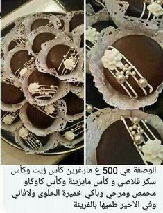 majdouline manou's media content and analytics French Macaroon Recipes, French Macaroons, Arabic Sweets, Arabic Food, Food Network Recipes, Cooking Recipes, Hot Milk Cake, Chocolates, Algerian Recipes