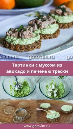 Tartinki with avocado mousse and cod liver. Recipe with photo- Tartinki with avocado mousse and cod liver. Recipe with photo # avocado # sandwiches # cod liver Cooking Chef, Cooking Time, Cooking Recipes, Appetizer Salads, Appetizer Recipes, Healthy Dishes, Healthy Recipes, Liver Recipes, Cocktail Party Food
